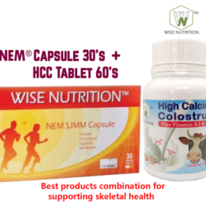 Wise Nutrition - NEM and HCC Promo Pack