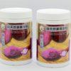 Okinawa Pure Natural Purple Sweet Potato Whole Powder 500g