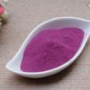 Okinawa Pure Natural Purple Sweet Potato Whole Powder