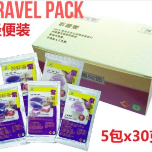Wise Nutrition 紫薯姜健康饮料 Purple Sweet Potato Health Drinks Travel Pack