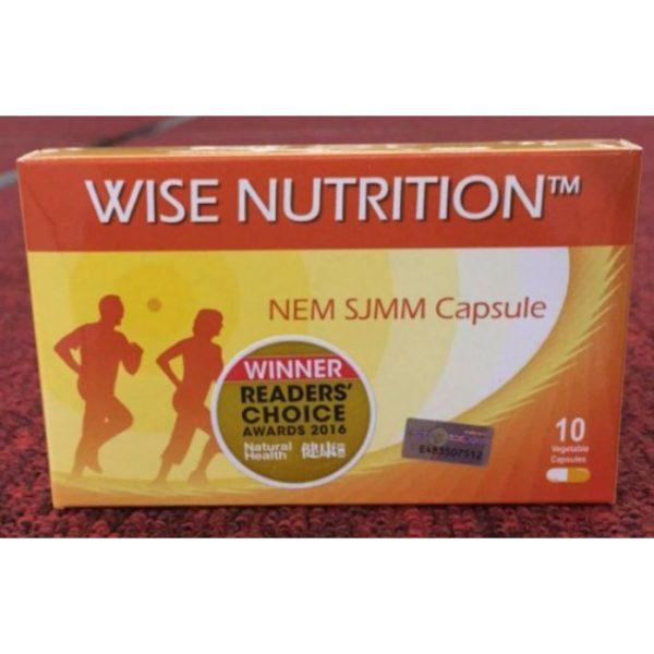 Wise Nutrition's NEM SJMMcapsule ~ Partially Hydrolysed Eggshell Membrane. Serving Types:Capsules