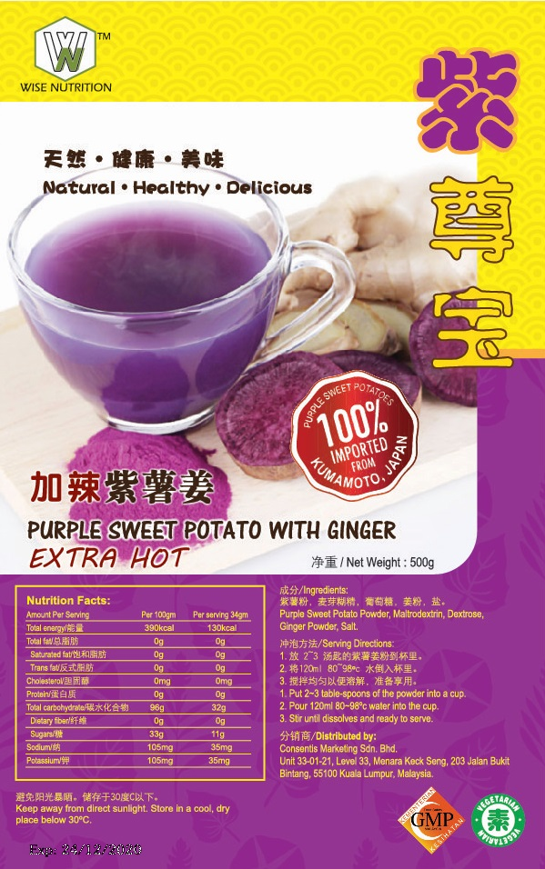 Wise Nutrition Purple Sweet Potato Special Offer